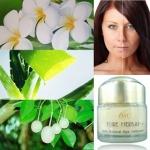 ครีมชะลอริ้วรอย (DSC 98% Pure Herbal Age Defenses)