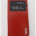 เคสหนังสีน้ำตาล Huawei Hornor 3C JZZS