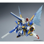 [P-Bandai] HG 1/144 V2 Gundam 'Wing of Light' Set