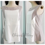 "FINAL SALE 60%  ""Wisely Cut Sleeveless Blouse"""