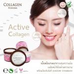 Little Baby Collagen Powder Oil Free Foundation Powder แป้งอัดแข็งควบคุมความมัน