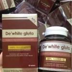 กลูต้า โครตขาว De'white gluta