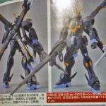 [P-Bandai] HGUC 1/144 Crossbone Gundam X2 Kai