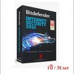 Bitdefender Internet Security 2015 1 ปี/ 3User (เฉพาะ Key-code)