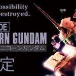 [PG] Unicorn Gundam + LED Set