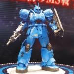 HG 1/144 MS-04 Gouf (Ramba Ral Unit)