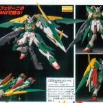 MG 1/100 Gundam Fenice Rinascita