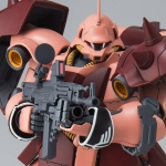 [P-Bandai] MG 1/100 Geara Doga [Full Frontal Custom]