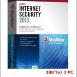 McAfee Internet Security 2013 180วัน/ 1PC (เฉพาะ Key-code)
