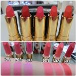 ลิปสติกจากมิเซกิยอน Lipstick Misaekyeon