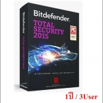 Bitdefender Total Security 2015 1 ปี/ 3User (เฉพาะ Key-code)