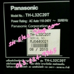 PANASONIC : TH-L32C20T