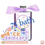 Blueberry Whip Cream Shower !SALE! ขวดละ75บาท