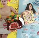 Promotion เซท Lip Macaron + Acerola Scrub Cherry 400บาท
