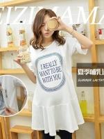 LCN159 (จีน) เสื้อคลุมท้องให้นม