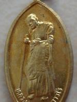 เหรียญหลวงพ่อทองมา ถาวโร วัดสว่างทาสี ครบรอบ 90 ปี(เหรียญที่4)