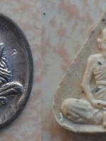 เหรียญ+พระผงหลวงพ่อชื้น วัดญาณเสน