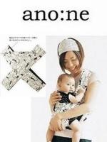 KID004 (จีน) เป้อุ้มเด็ก ผ้าสองชั้น ซับด้านในเป็นผ้านิ่ม ไม่ระคายเคืองต่อทารก แข็งแรงปลอดภัย ตัดเย็บดี ลายน่ารักมาก