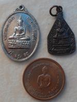 เหรียญหลวงพ่อมงคลบพิตร2เหรียญ +เหรียญหลักเมืองอยุธยา