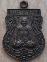 เหรียญหลวงปู่บุดดา ถาวโร ปี 2531