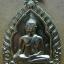 เหรียญเจ้าสัวใหญ่ วัดสักใหญ่ เนื้อทองฝาบาตร นนทบุรี thumbnail 1