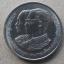 เหรียญ 2 บาท 100 ปี โรงเรียนนายร้อยพระจุลจอมเกล้า พ.ศ.2530 thumbnail 1