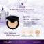 New !!! Babalah magic powder Oil Control & UV 2 Way Cake Magic Powder SPF 20 แป้งควบคุมความมัน สูตรใหม่ จากบาบาร่า thumbnail 4