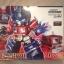 SD Optimus Prime thumbnail 1