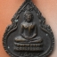 เหรียญพระพุทธ วัดเขาวงกฎ จ ลพบุรี ปี๒๕ thumbnail 1