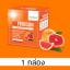 Verena Nutroxsun นูทรอกซัน ผลิตภัณฑ์กันแดดแบบชงดื่ม เทรนด์สุดล้ำของการปกป้องผิวจากรังสี uv ในแสงแดดจากประเทศสเปน thumbnail 1