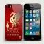 liverpool Football Club iPhone5s case thumbnail 1