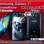 ์Naruto Samsung Galaxy J7 case pvc thumbnail 1