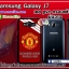 Man U Samsung Galaxy J7 case pvc thumbnail 1