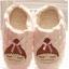 [SLSH8742] รองเท้าใส่ในบ้าน ลายสาวเกาหลี พื้นรองเท้าหนาหนุ่น สินค้างานคุณภาพ (จำนวนจำกัด) thumbnail 5