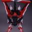 MG 1/100 Gundam Astray Red Frame thumbnail 5