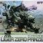 [STK] 1/72 Liger Zero Panzer thumbnail 1