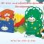 FPT-1011 ชุดกระดานลื่นหมีน้อยครบเซ็ท (ราคาไม่รวมลูกบอล) thumbnail 1