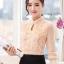 เสื้อแฟชั่น ตัวเสื้อด้านหน้าเป็นผ้ารูปดอกไม้ สีชมพูโอรส thumbnail 1
