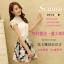 เสื้อผ้าแฟชั่นเกาหลี Set 2 ชิ้น เสื้อ+กระโปรง เสื้อผ้าซีฟองเนื้อดี กระโปรงผ้าไหมแก้ว สวยมากๆ thumbnail 5