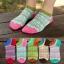 S273**พร้อมส่ง** (ปลีก+ส่ง) ถุงเท้าแฟชั่นเกาหลี ข้อสั้น เนื้อดี งานนำเข้า(Made in China) thumbnail 1