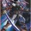 MG 1/100 Gundam Astray Red Frame thumbnail 1