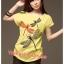 เสื้อยืดแฟชั่น ผ้านุ่ม ลาย Colorful DragonflyII สีเหลือง thumbnail 1