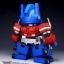 SD Optimus Prime thumbnail 3