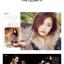 นิตยสารเกาหลี SM Magazine : The Celebrity 2015.11 thumbnail 2