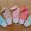 S188**พร้อมส่ง** (ปลีก+ส่ง) ถุงเท้าแฟชั่นเกาหลี ข้อสั้น ขอบลูกไม้ เนื้อดี งานนำเข้า(Made in china) thumbnail 1