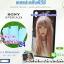 เคสพิมพ์ภาพ sony xperia Z4 ภาพให้สีคอนแทรส สดใส มันวาว thumbnail 1