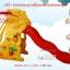 FPT-1020 กระดานลื่นกระต่ายน้อยพาซู๊ต thumbnail 1