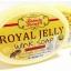 สบู่ Royal Wink Soap By BeautySecret 4 สบู่นมผึ้ง thumbnail 1