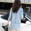 เสื้อคลุมยีนส์ตัวยาว แฟชั่นเกาหลี แขนยาวสี่ส่วนสวยเก๋มากๆ thumbnail 4