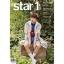นิตยสารเกาหลี @Star1 : June (2015) - Vol 39 Lee Teuk Super Junior พร้อมส่ง thumbnail 1